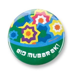starburst-eid-button